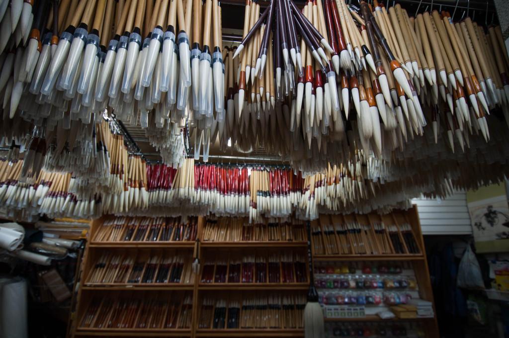 Art store in Namdaemun, Seoul